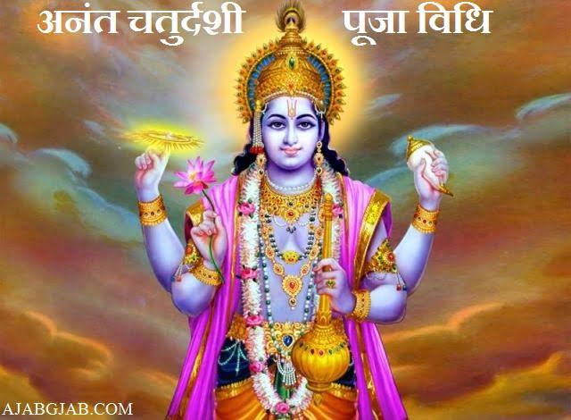Anant Chaturdashi Puja Vidhi