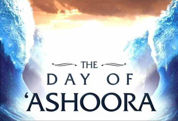 Ashoora DP for WhatsApp