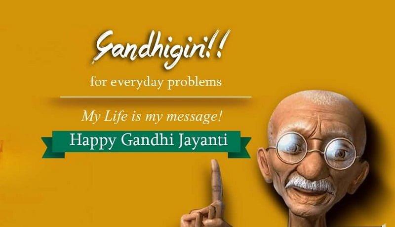 Happy Gandhi Jayanti 2019 Hd Wallpaper For WhatsApp