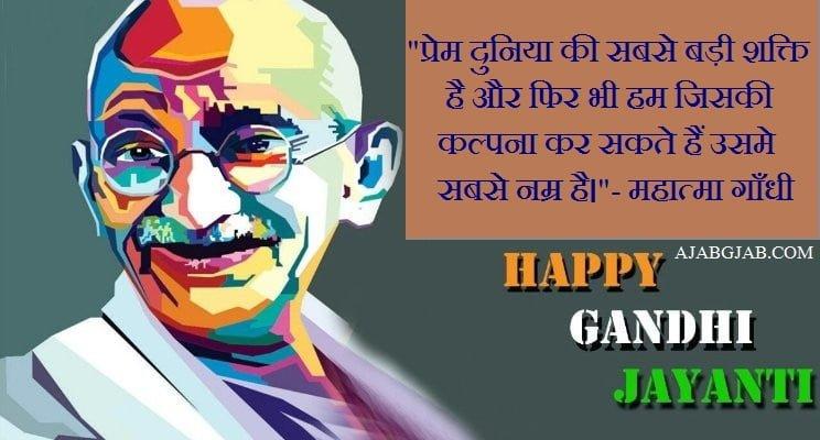 Gandhi Jayanti Quotes In Hindi