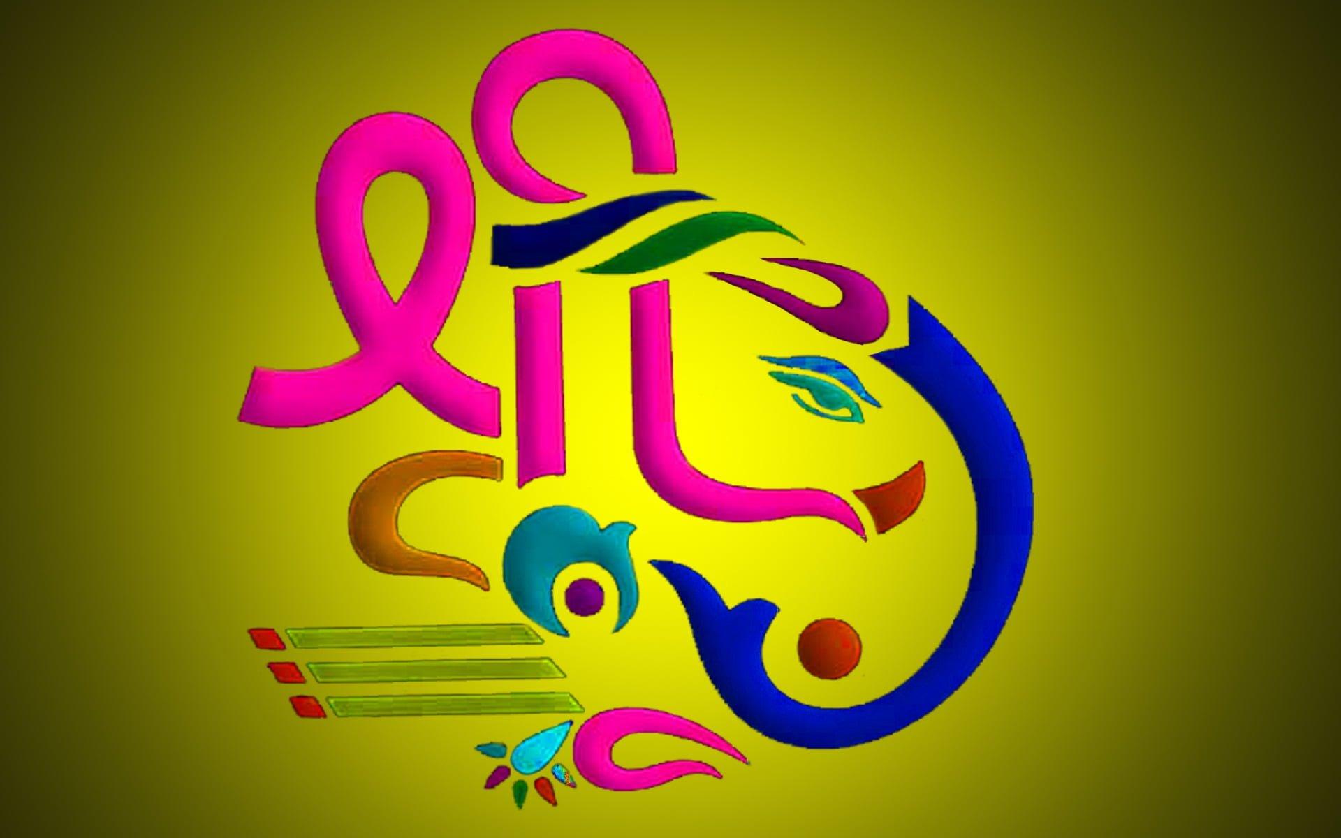 Ganesh Ji HD Wallpaper