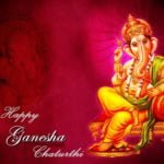 Happy Ganesh Chaturthi HD Wallpaper | Happy Ganesh Chaturthi HD Images