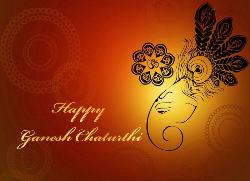 Ganesh Chaturthi Whatsapp Dp Images
