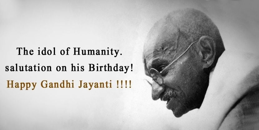 Happy Mahatma Gandhi Jayanti Images