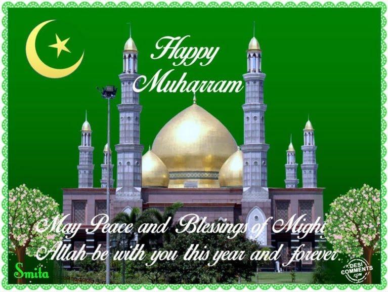 Happy Muharram Hd Greetings Photos For Desktop