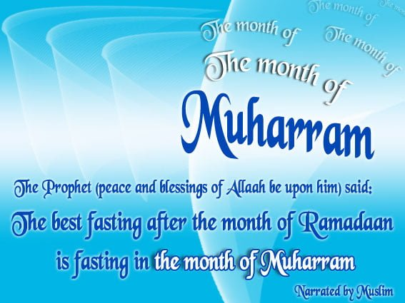 Latest Happy Muharram Hd Greetings Pictures