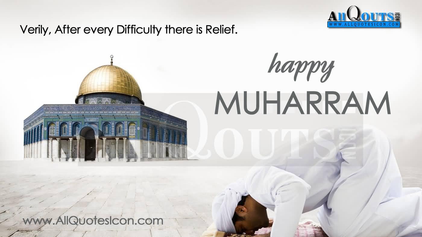 Muharram ul haram Hd Greetings Pictures