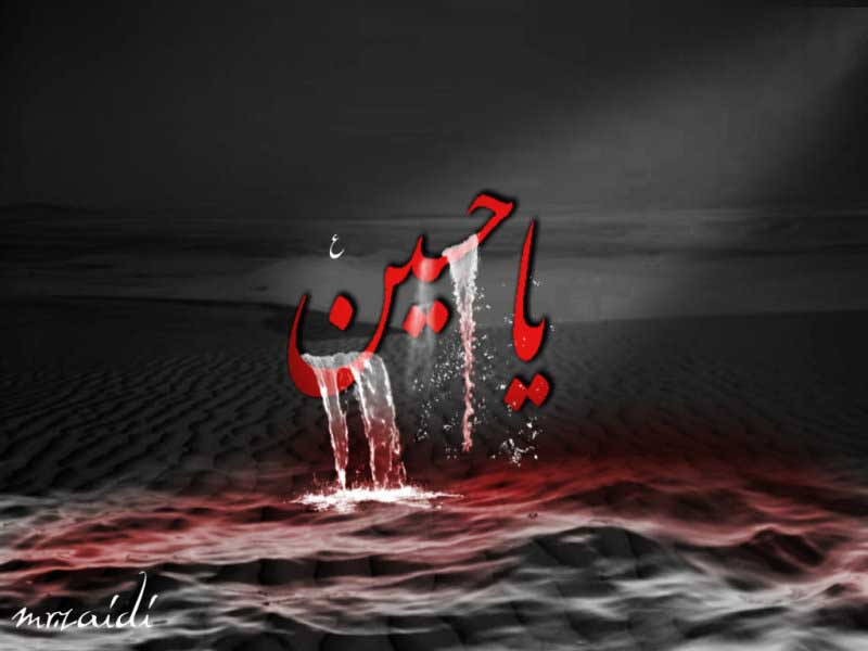 Happy Muharram Hd Images