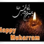 Happy Muharram HD Images | Happy Muharram HD Pictures