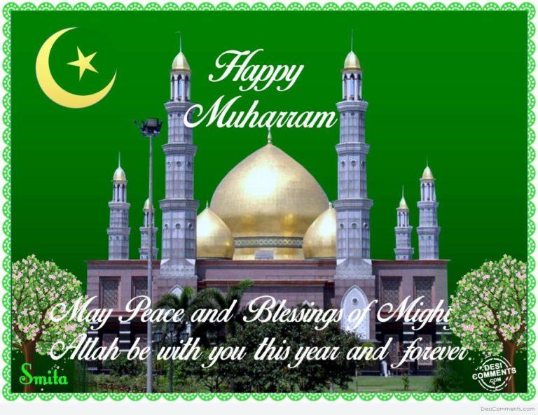 Happy Muharram 2019 Hd Images