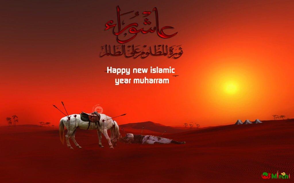 Happy Muharram 2019 Hd Wallpaper For WhatsApp