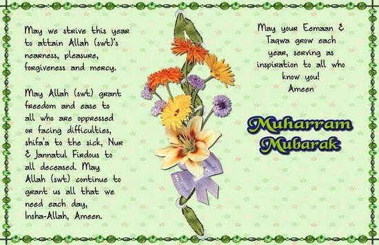 Happy Muharram 2019 Hd Greetings Free Download