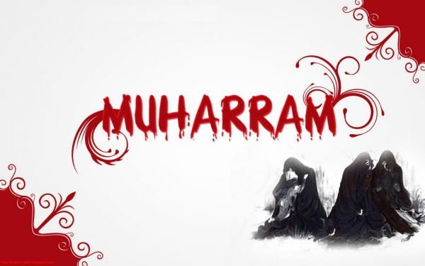 Happy Muharram 2019 Hd Images Free Download