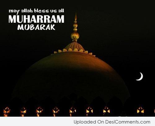 Happy Muharram Hd Greetings Images For Facebook