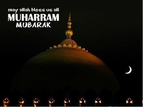 Happy Muharram ul haram 2019 Hd Pictures