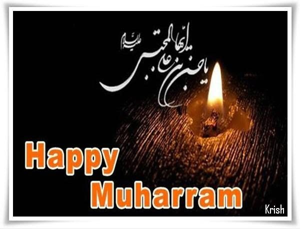 Happy Muharram Hd Greetings Photos For Mobile