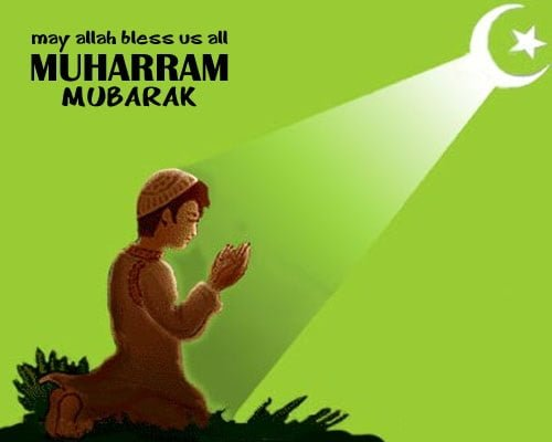 Happy Muharram 2019 Hd Pictures For Facebook