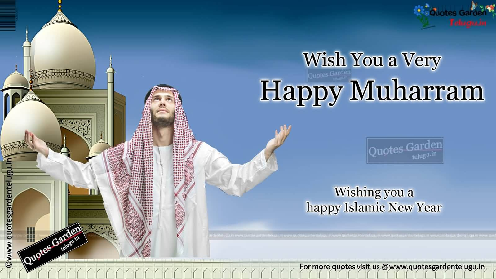 Happy Muharram 2019 Hd Wallpaper For Desktop