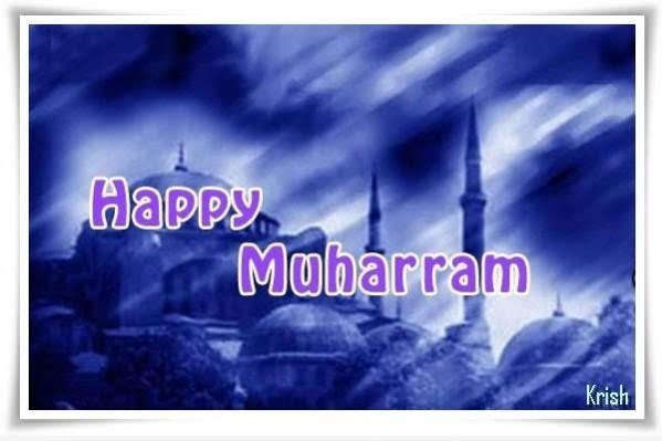 Happy Muharram Hd Pictures