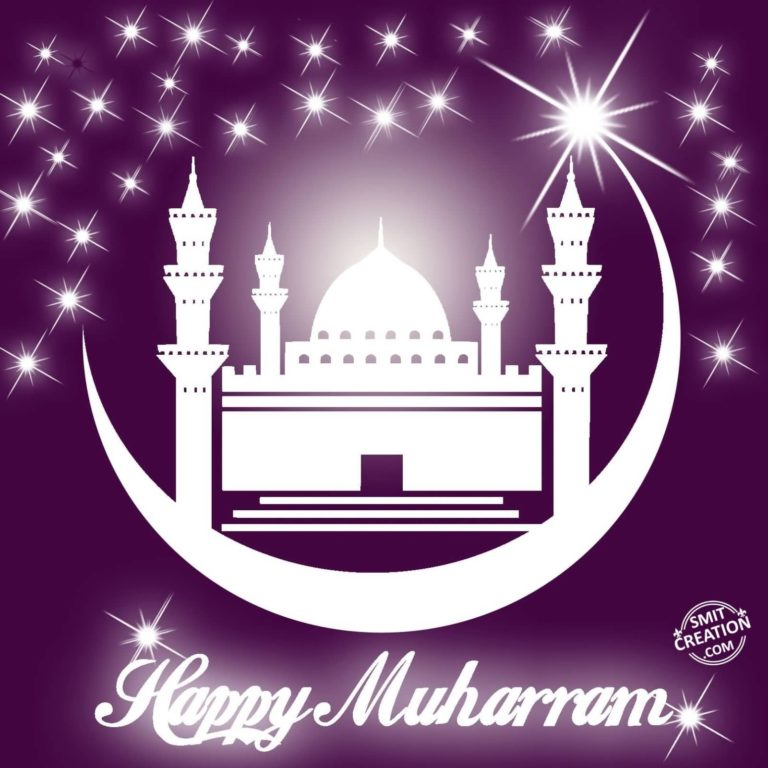 Happy Muharram 2019 Hd Photos For Mobile