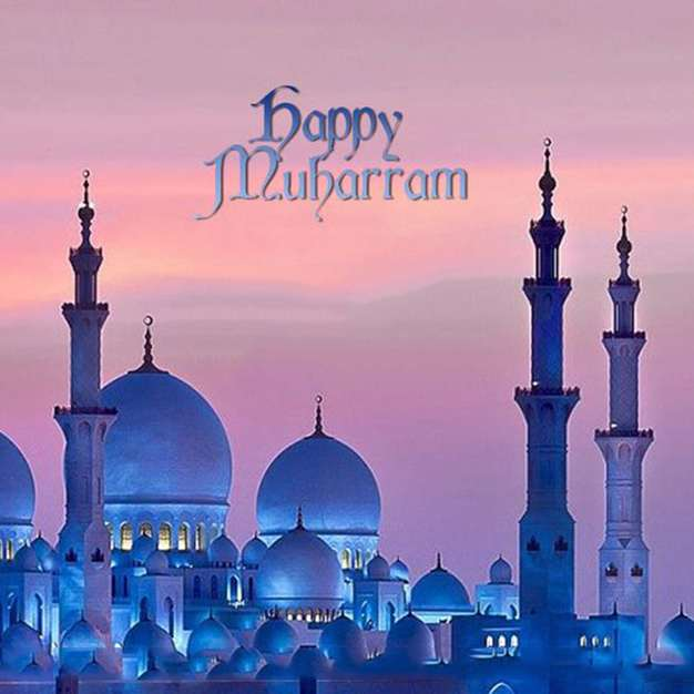 Happy Muharram 2019 Hd Greetings For WhatsApp