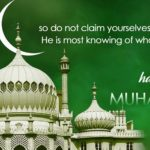 Happy Muharram Hd Wallpaper