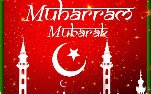 Happy Muharram Hd Greetings Pictures For WhatsApp