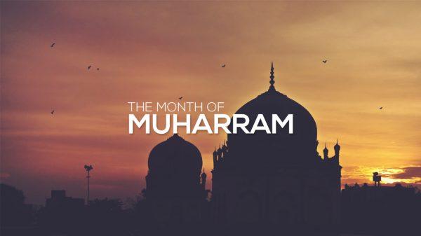 Happy Muharram Hd Greetings Images For WhatsApp