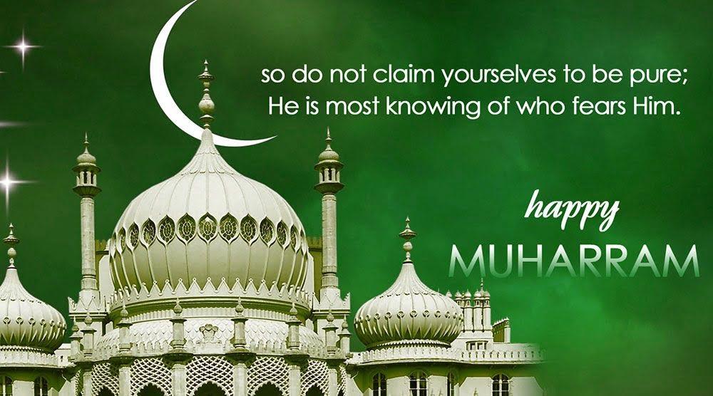 Happy Muharram Hd Greetings Pictures