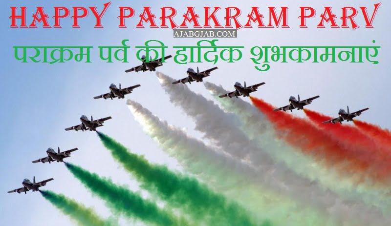 Happy Parakram Parv HD Photos