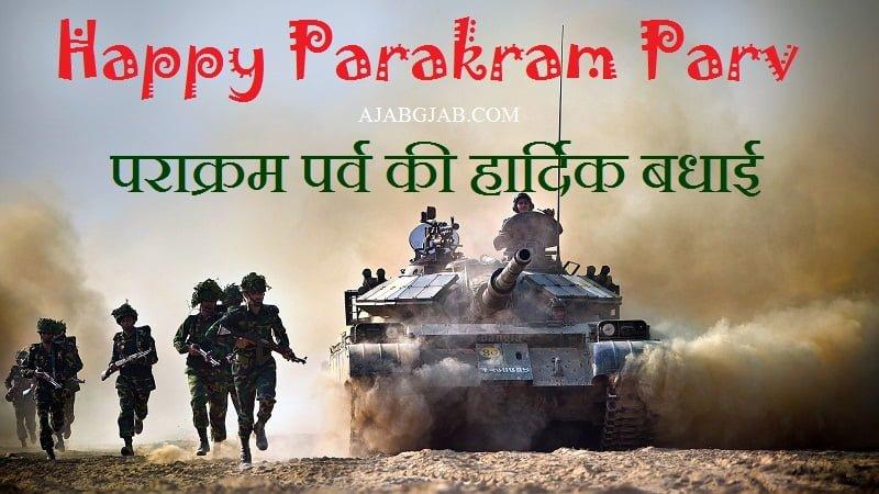 Happy Parakram Parv HD Pictures