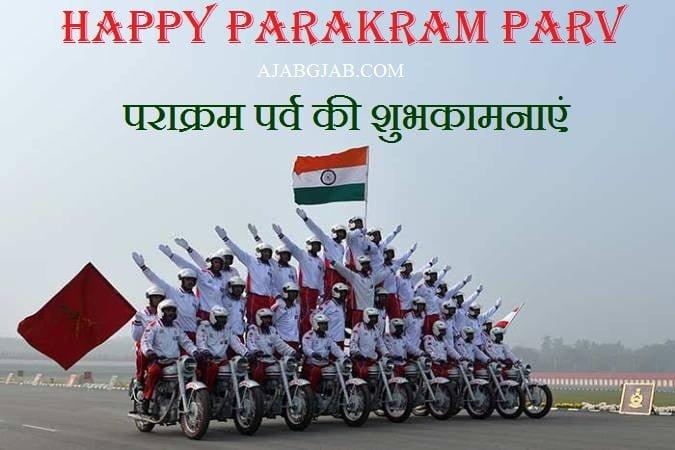 Happy Parakram Parv HD Wallpaper