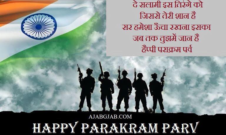 Happy Parakram Parv Wishes In Hindi