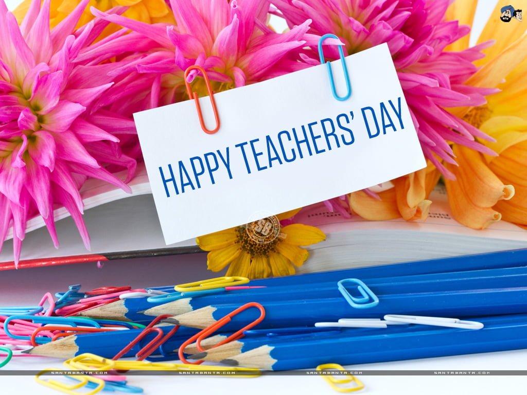Teachers Day WhatsApp Dp Greetings