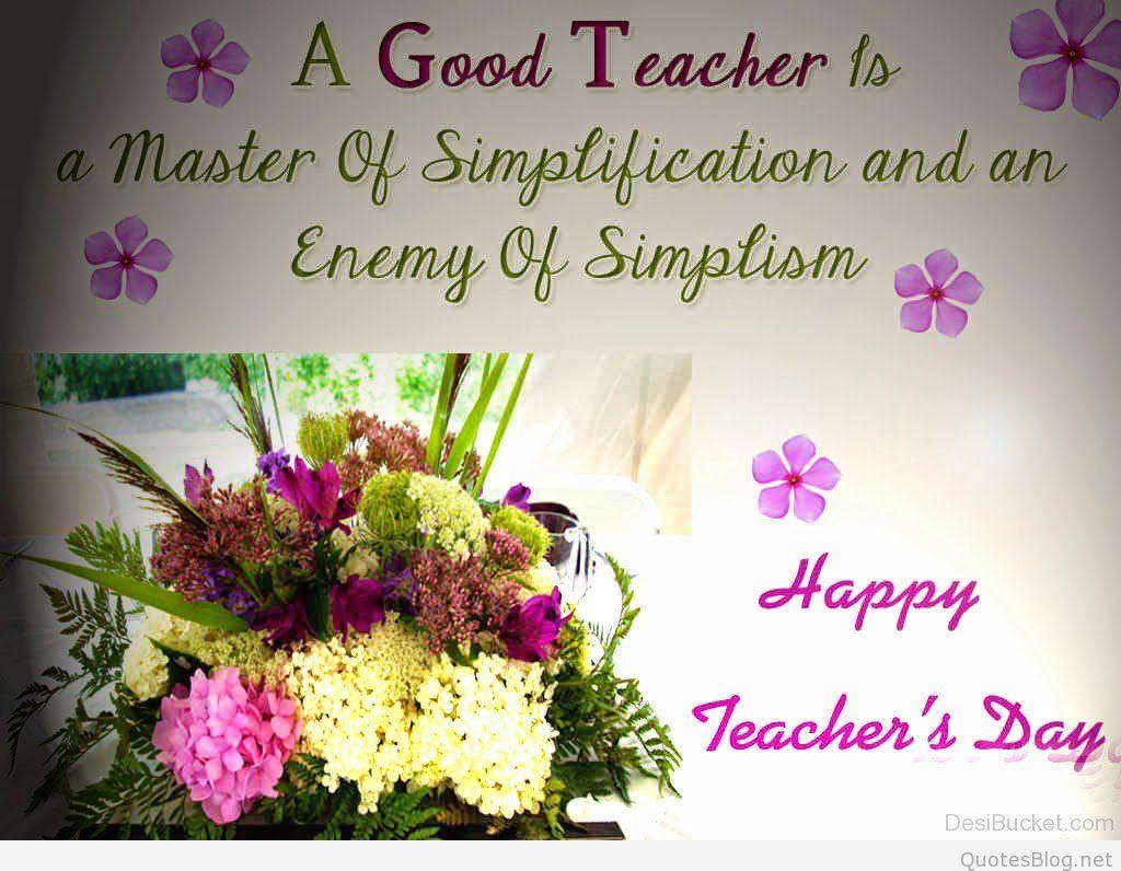 Teachers Day WhatsApp Dp Photos Free Download