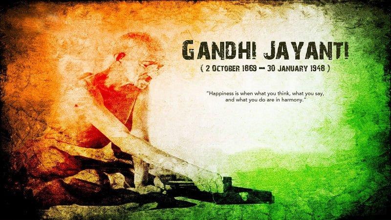 Mahatma Gandhi Jayanti HD Images