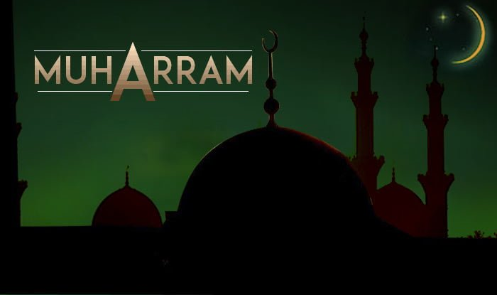 Muharram DP for Facebook