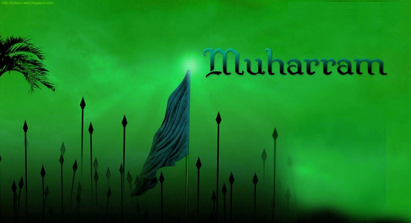 Muharram DP for Instagram