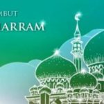 Happy Muharram Hd Greetings Cards