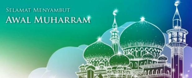 Happy Muharram Hd Greetings Cards