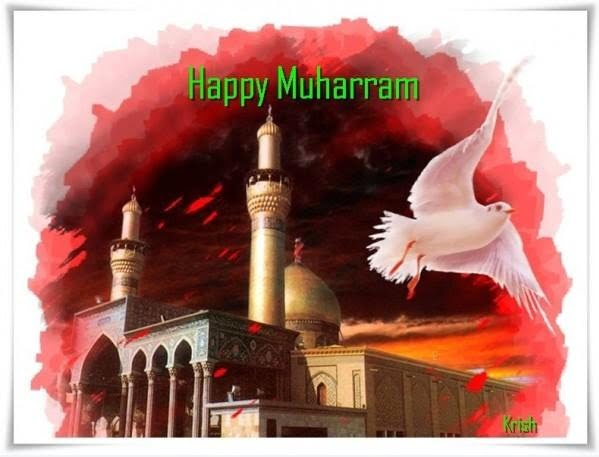Happy Muharram Hd Greetings Pictures For Mobile