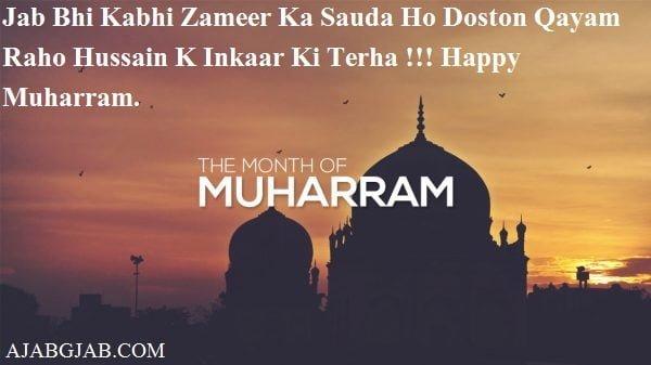 Muharram Status