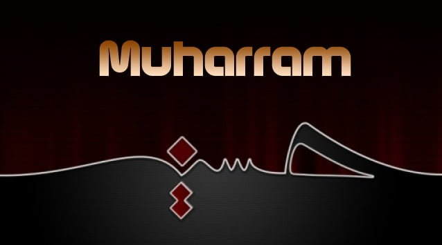 Happy Muharram 2019 Hd Pictures For Mobile