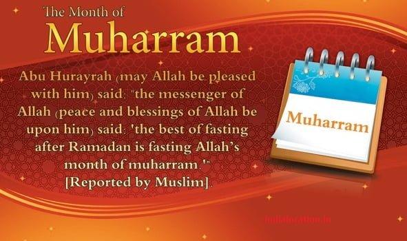 Latest Happy Muharram Hd Greetings Images