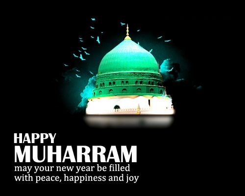 Happy Muharram 2019 Hd Images For Mobile