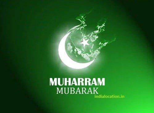 Happy Muharram Hd Greetings Wallpaper