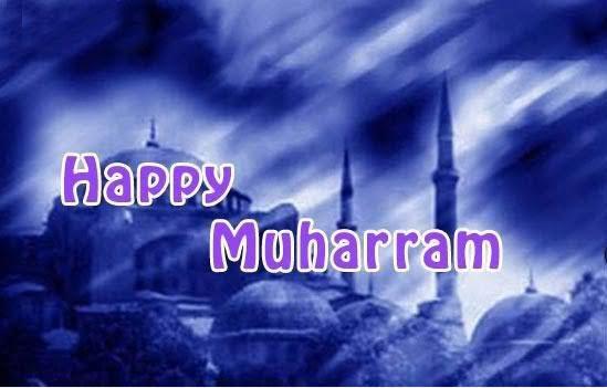 Happy Muharram Hd Greetings Wallpaper For Mobile