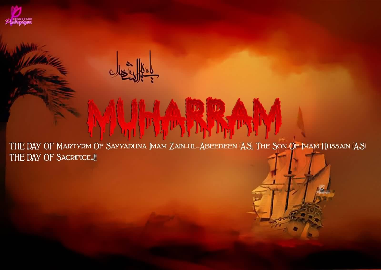 Happy Muharram Hd Greetings Pictures For Desktop