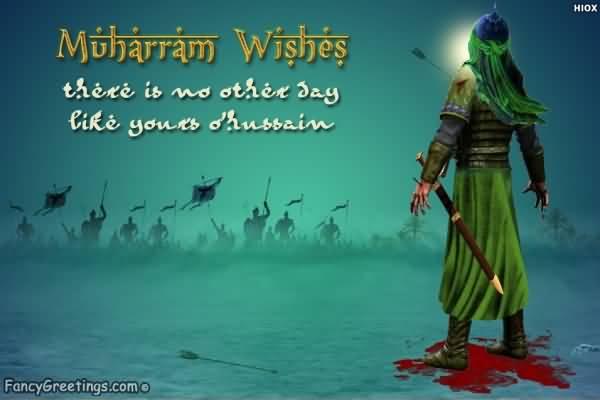 Latest Happy Muharram Hd Greetings Wallpaper