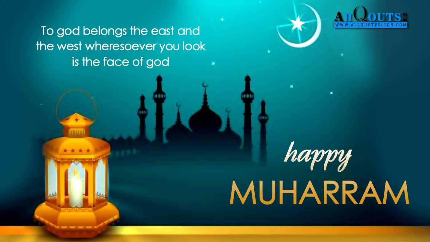 Happy Muharram Hd Greetings Wallpaper 2019